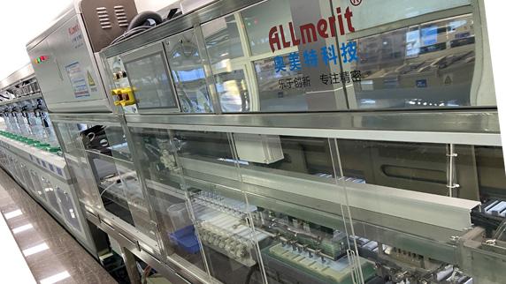 片式QFN引线框架高速电镀设备
