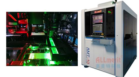 离线式IC/QFN引线框架视觉检测机